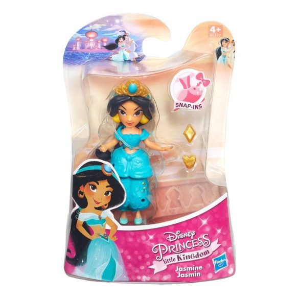 Figurina Printesa Disney Little Kingdom Jasmine 2