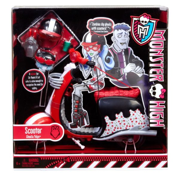 monster high accesorii scuter ghoulia yelps 6