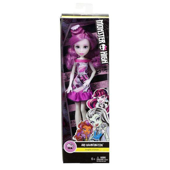 Monster High Colectia Desert Papusa Ari Hauntington 6
