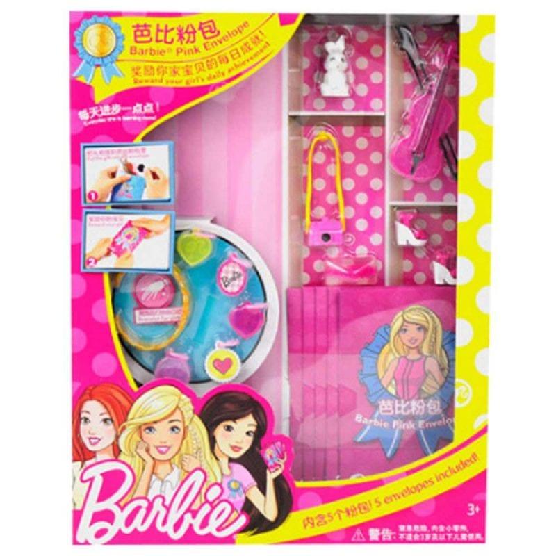 Barbie Set de Accesorii Pink Envelope - Vioara Roz