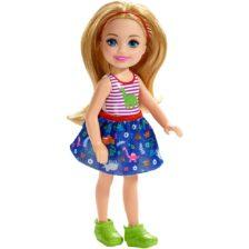Barbie si Clubul Fluturasilor Papusa Chelsea cu Dinozaur
