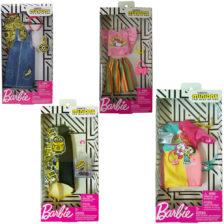 Hainute Barbie din Desene - Minions