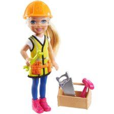 Barbie Papusa Chelsea Pot sa Fiu Constructor 1